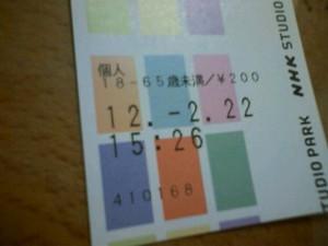 120222_19590001