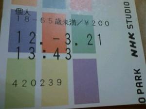 120321_20200001